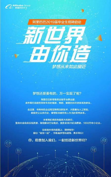语言社招新海报
