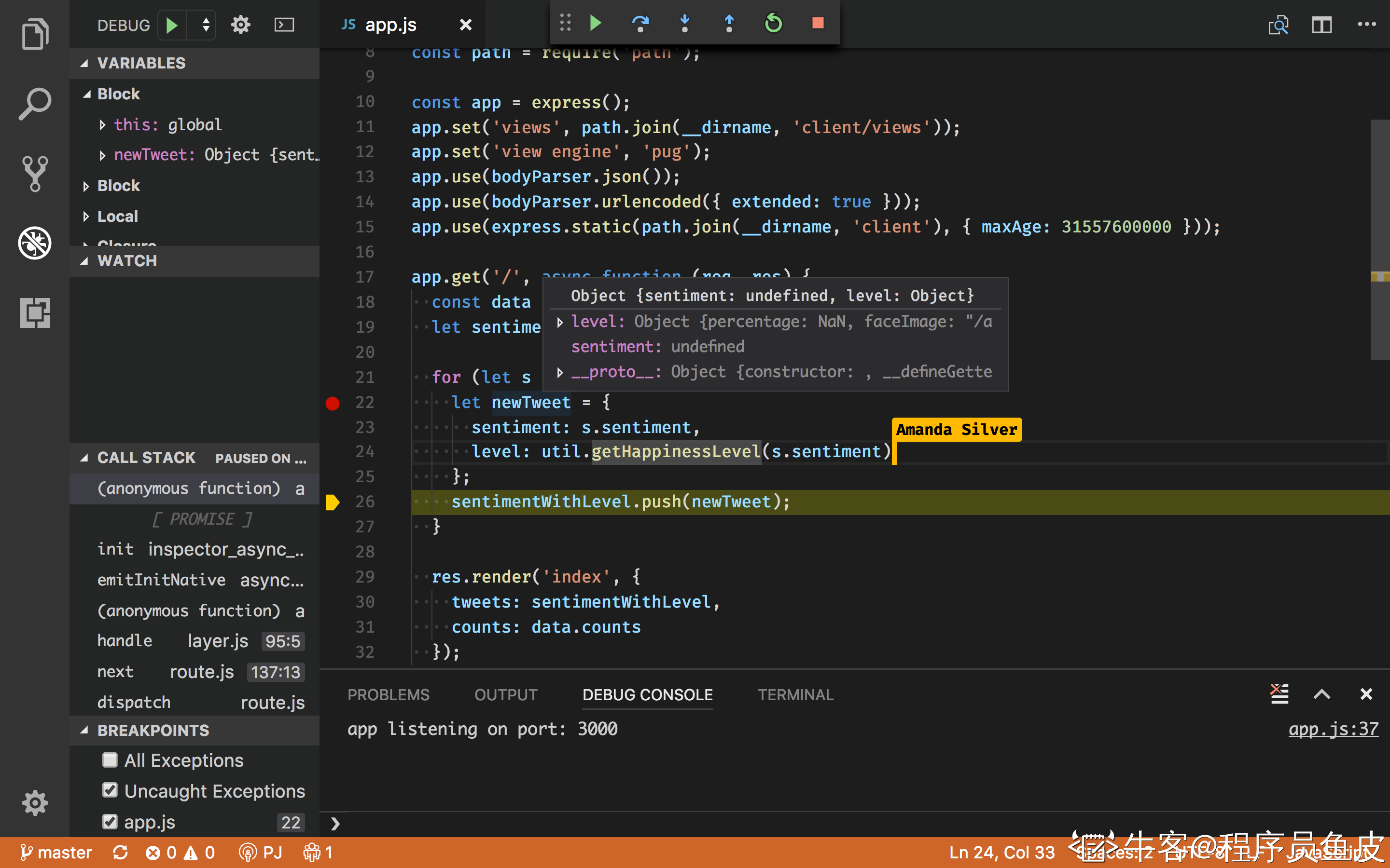 Live Sharing with VS Code