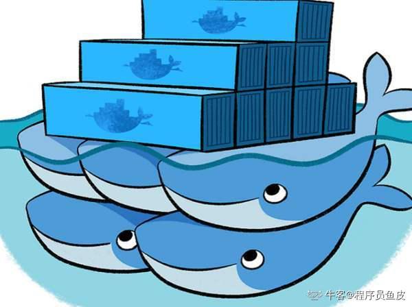 Docker 容器