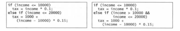 下列两个语句等价吗?