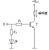 下图所示是一声光报警电路。在正常情况下,B端电位为0 V;若前装置发生故障时,B端电位上升到5 V。试分析其工作原理,并说明电阻R1和R2各起何作用?-笔试面试资料