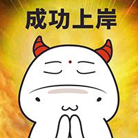 [网易互娱] 实习面经 游戏策划(已入职)