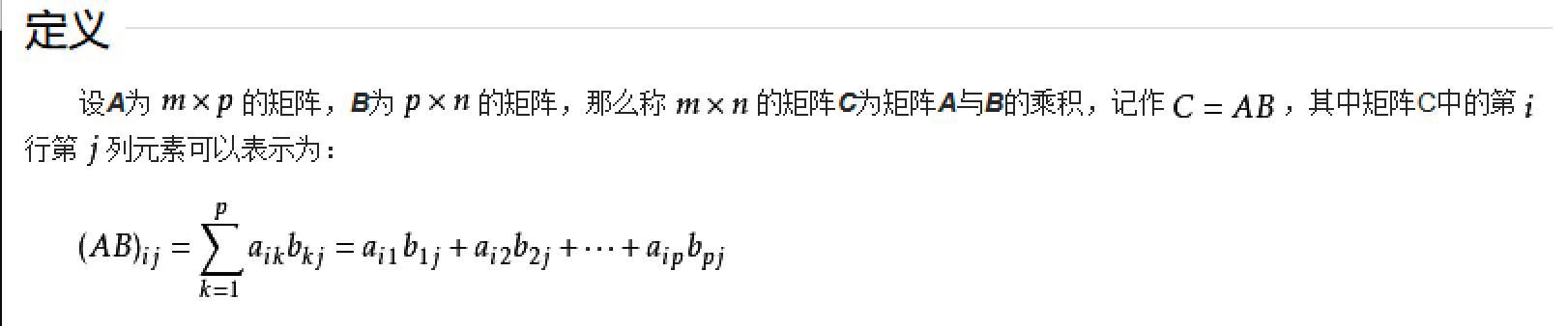 请编写程序实现矩阵的乘法