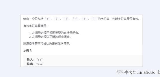 超菜的华为校招云核心网软开面经(笔试+一二面)