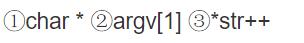 """下面的程序可以统计命令行第一个参数中出现的字母个数,请填充下面空白,完成程序。       #include <stdio.h>       #include <ctype.h>       void main(int argc,  argv[];)       {       char *str;       int count=0;       if(argc<2)exit(1);       str=  ;       while(*str)       if(isalpha(  )) count++;       printf(""""n字母个数:%dn"""",count);       }       提示:int isalpha(int ch)函数功能是检查ch是否是字母"""