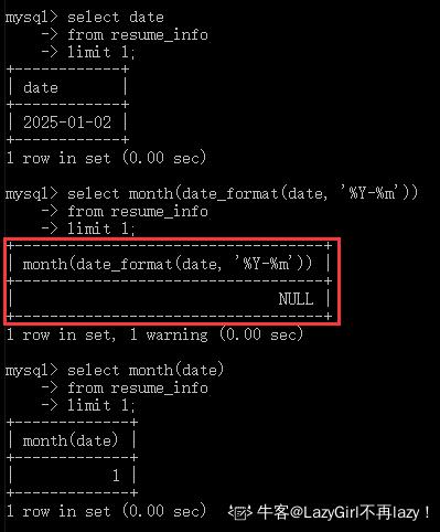 在区块链毕设学生实习广场有很多公司开放职位给同学们投递,同学投递完就会把简历信息存到数据库里。    现在有简历信息表(resume_info),部分信息简况如下:                  第1行表示,在2025年1月2号,C++岗位收到了53封简历       。。。       最后1行表示,在2027年2月6号,C++岗位收到了231封简历                请你写出SQL语句查询在2025年投递简历的 每个岗位, 每一个月内收到简历的数量和,对应的2026年的 同一个月同岗位 , 收到简历的数量,最后的结果先按first_year_mon月份降序,再按job降序排序显示 ,以上例子查询结果如下:                 解析:    第1行表示Python岗位在2025年2月收到了93份简历,在对应的2026年2月收到了846份简历    。。。    最后1行表示Python岗位在2025年1月收到了107份简历,在对应的2026年1月收到了470份简历